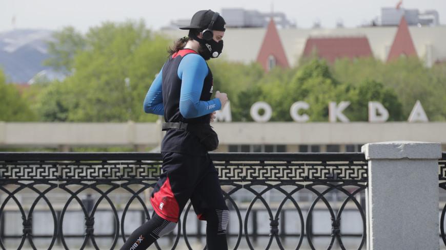 Самоизоляция и пропускной режим продлеваются в Москве до 14 июня