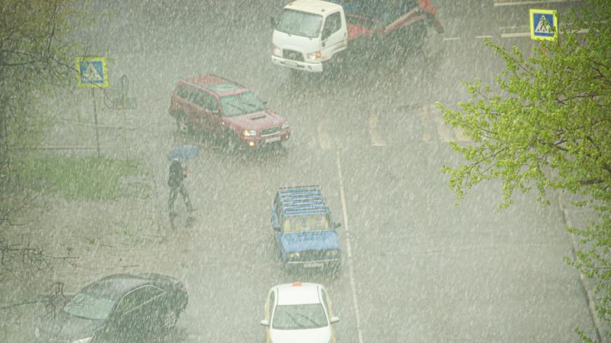 На Москву обрушился циклон «Балканец»