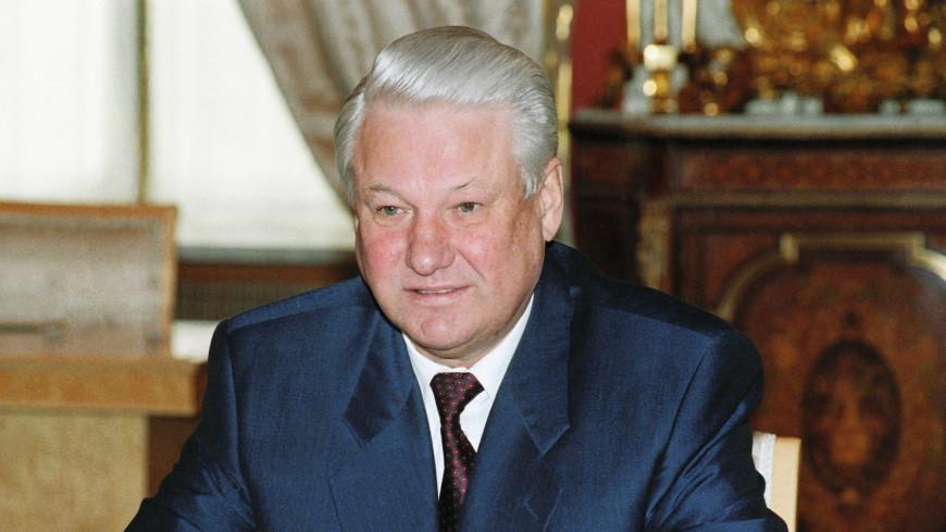 Начало новой эпохи: 30 лет назад Верховный Совет РСФСР возглавил Борис Ельцин