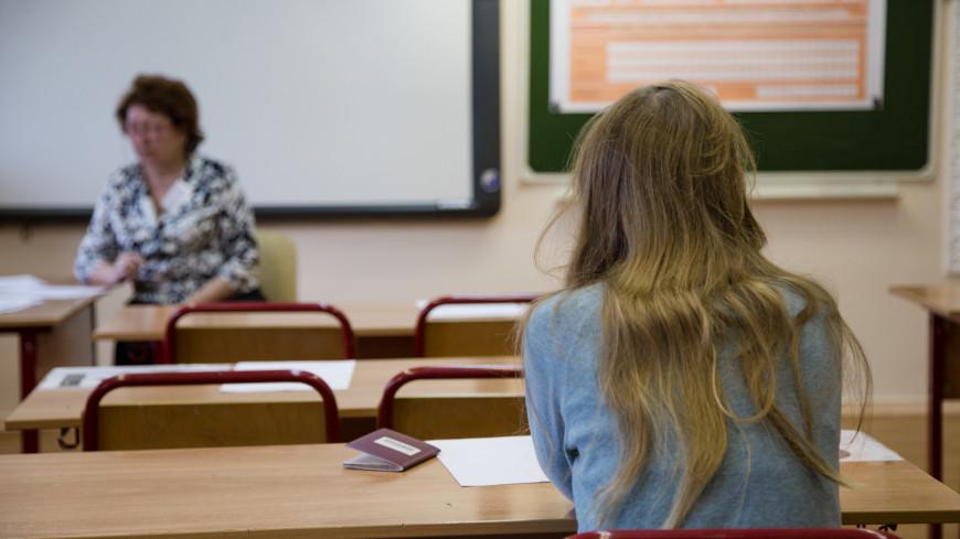 В российских школах посоветовали установить дистанцию между учениками и педагогами