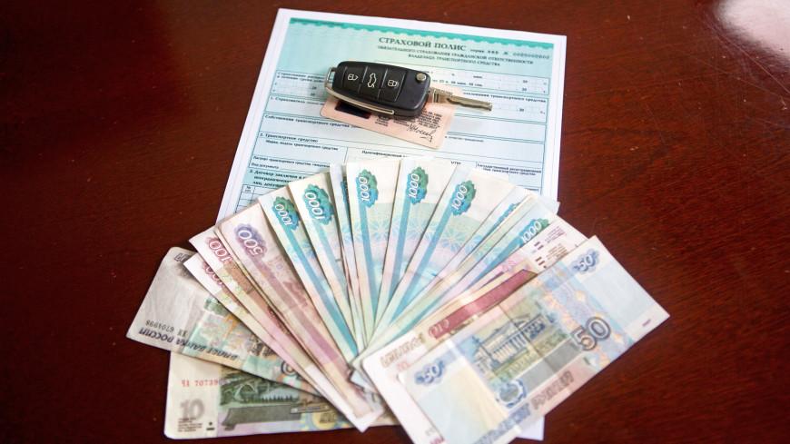 В России изменились правила приобретения полиса ОСАГО