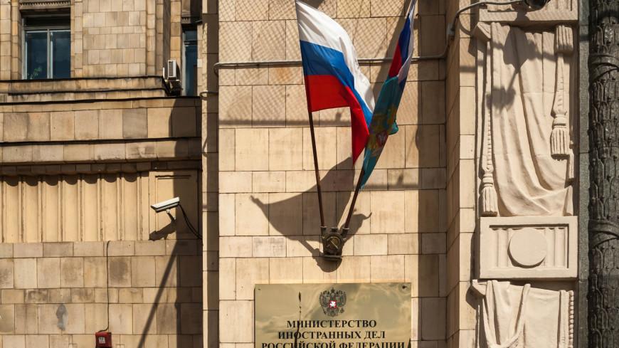 МИД РФ отреагировал на заявления США о подделке ливийской валюты в России