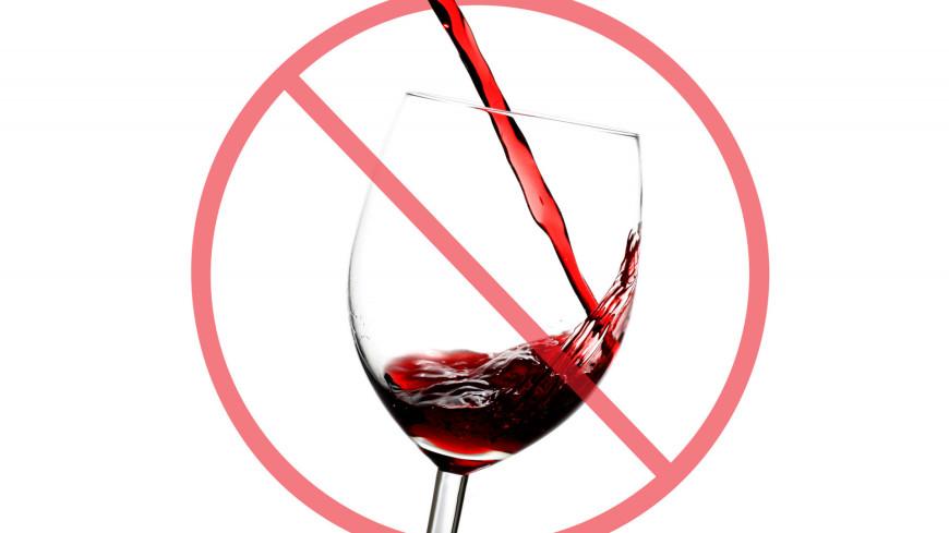 Сухой закон: пить в России стали больше или спиртное покупают в качестве дезинфекции?