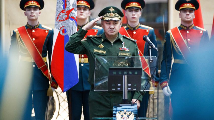 Шойгу вручил орден Суворова командованию 58-й армии