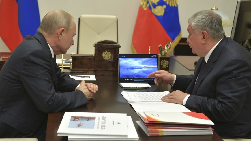 Путин провел очные переговоры с главой «Роснефти» Сечиным