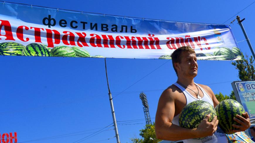 Астраханская область рассчитывает на прием туристов предстоящим летом. ЭКСКЛЮЗИВ