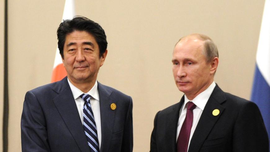 """Фото: """"Пресс-служба президента России"""":http://kremlin.ru/, путин и синдзо абэ"""