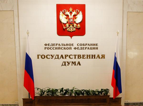 Рустам Эмомали в рамках первого официального визита в Москву посетил Госдуму РФ