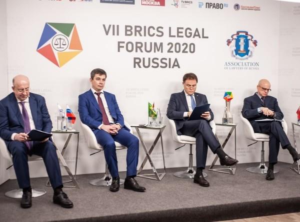 Состоялся VII Юридический форум стран БРИКС