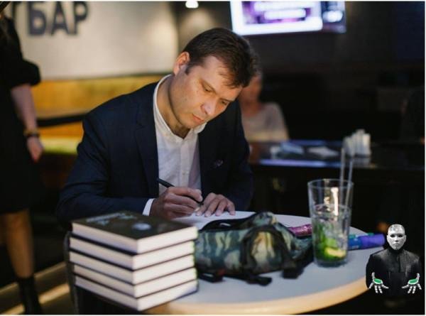 В Москве прошла первая презентация книги экономиста Игоря Диденко «НеВенец творения. Все, что вы боитесь знать о будущем»