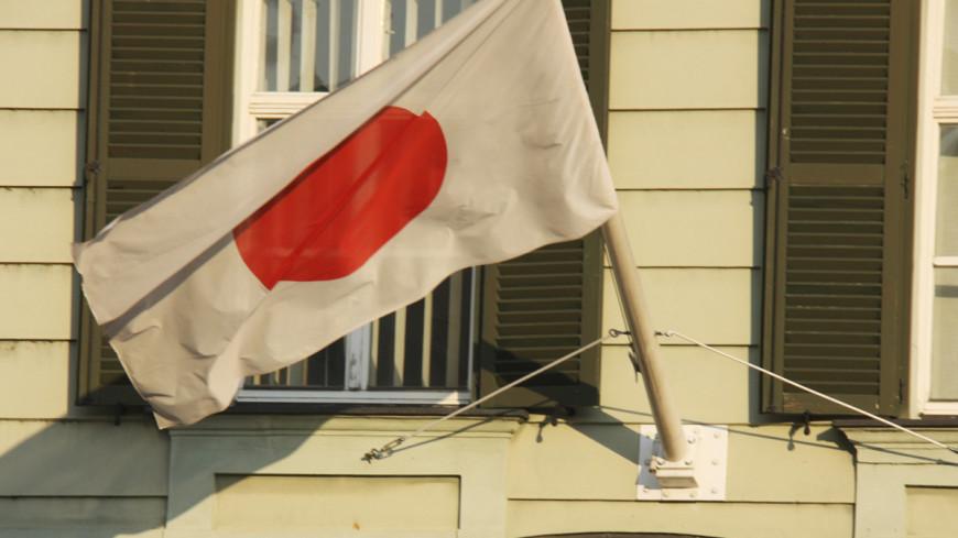 """Фото: Мария Чегляева, """"«Мир 24»"""":http://mir24.tv/, япония, флаг японии"""