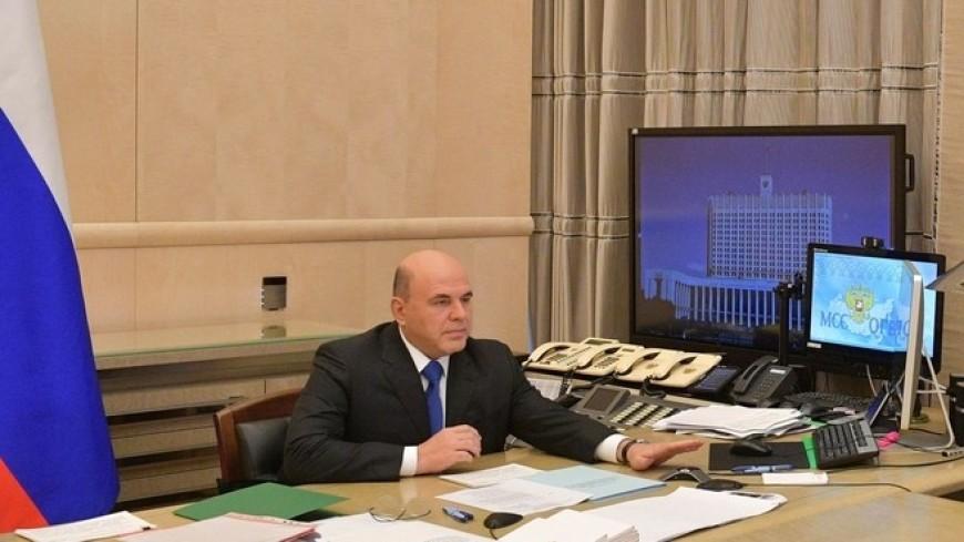 Мишустин предложил кандидатуры новых министров