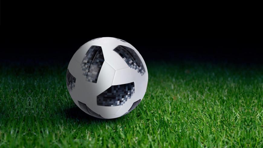 Сборная России потерпела разгромное поражение от Сербии в матче Лиги наций