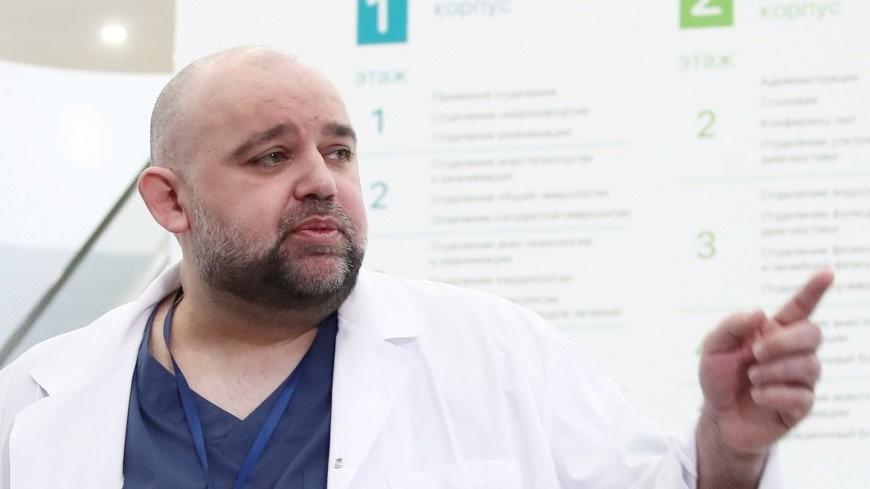 Проценко: Больница в Коммунарке после ЧП накануне работает в обычном режиме