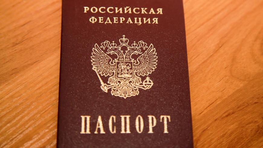паспорт, паспорт россии, гражданин, гражданин россии, российский паспорт, удостоверение личности, удостоверение, документ, гражданство, прописка, регистрация, кредит,