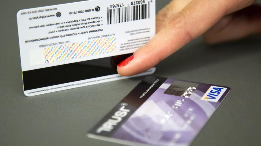 Эксперт назвал причины для блокировки карты банком
