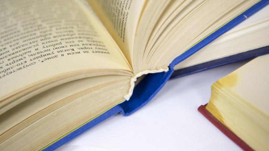 «Коронавирье» и «маскобесье»: лингвисты рассказали о новых словах в русском языке
