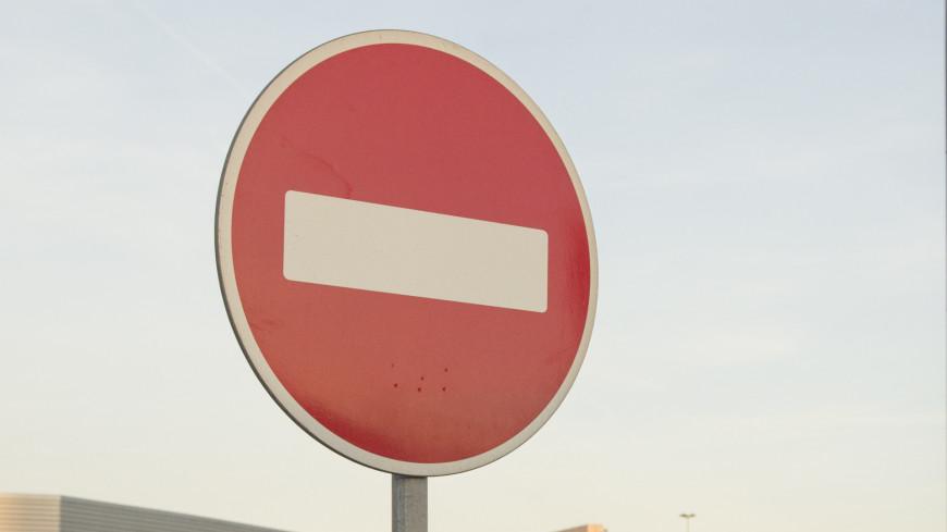 Знак СТОП,Стоп, кирпич, дорожный знак, ,Стоп, кирпич, дорожный знак,