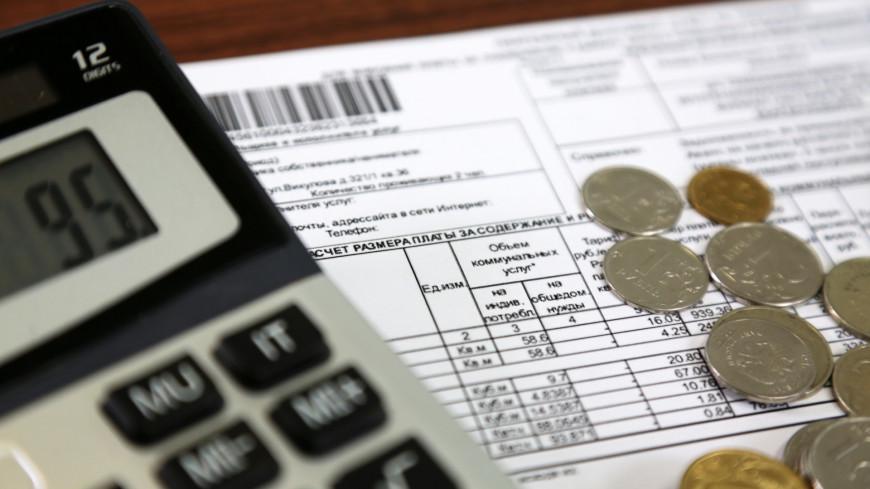 Эксперты: Россиян ожидает рост цен на услуги ЖКХ в 2021 году