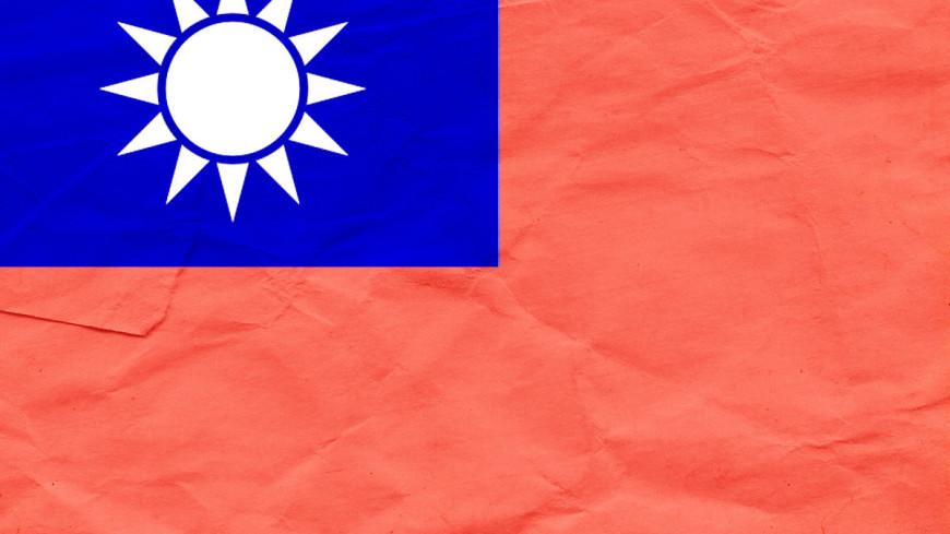 """Изображение: """"«МИР 24»"""":http://mir24.tv/, флаг китайской республики, тайвань"""