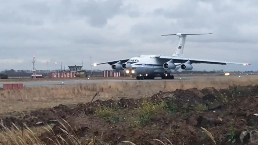 Три самолета с российскими миротворцами прибыли в Армению