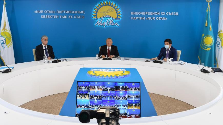 Назарбаев на XX съезде «Нур Отана» назвал три базовых принципа партии