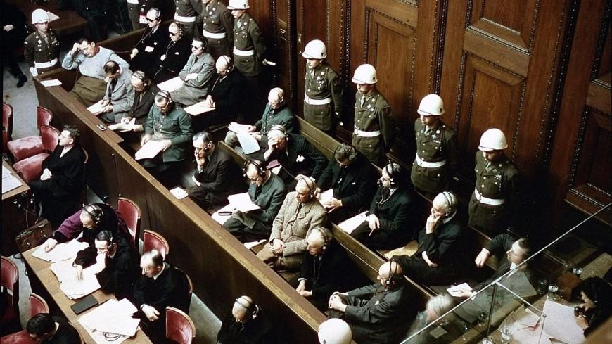 Суд над нацистами: 75 лет назад начался Нюрнбергский процесс