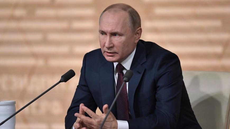 Ежегодная итоговая пресс-конференция Владимира Путина пройдет 17 декабря