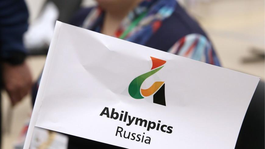 Чемпионат «Абилимпикс» для профессионалов с инвалидностью завершился в Москве