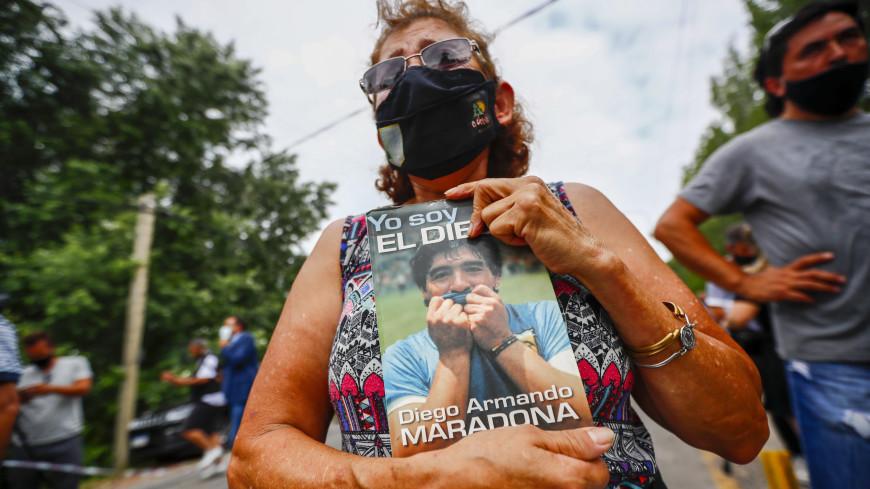 «Диего – лучшее, что у нас есть»: фанаты скорбят в связи с кончиной Марадоны
