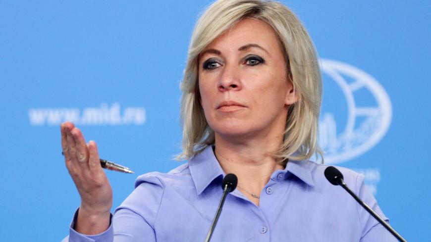 Захарова: Призыв Санду к выводу военных РФ из Приднестровья подрывает урегулирование