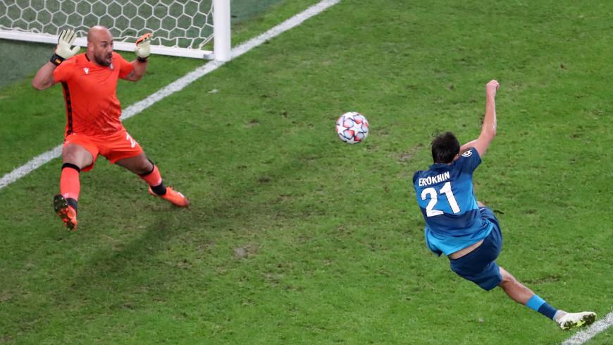 Матч Лиги чемпионов между «Зенитом» и «Лацио» закончился вничью