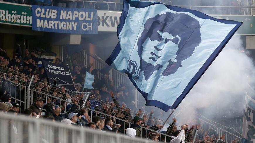 Стадион «Наполи» могут переименовать в честь Диего Марадоны