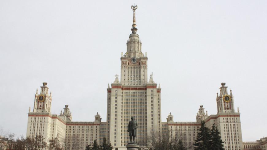 "Фото: Екатерина Загвоздкина, ""«МИР 24»"":http://mir24.tv/, мгу"