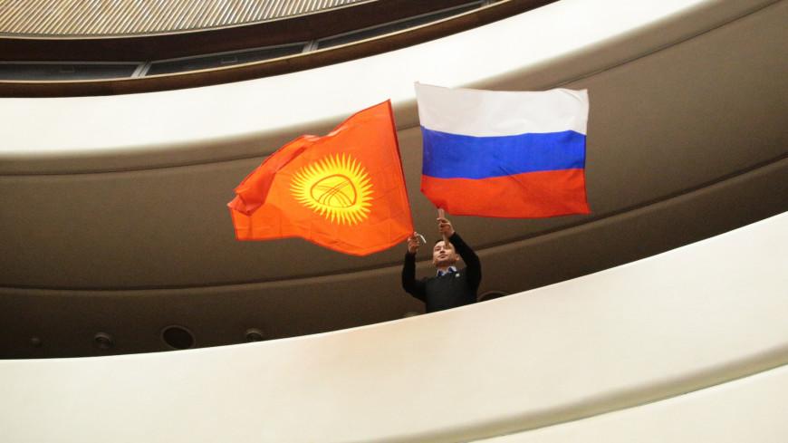 кыргызстан, россия, флаги, киргизия, киргизская республика