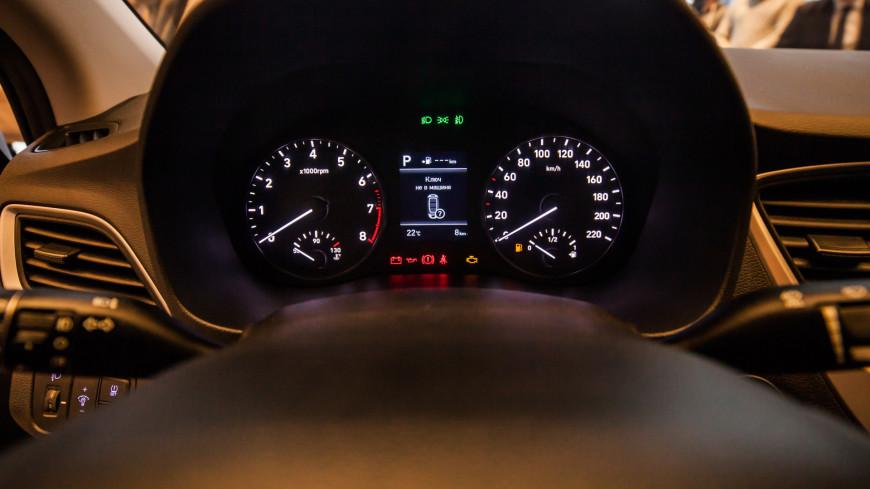 Стали известны автомобили, у которых чаще всего «скручивают» пробег