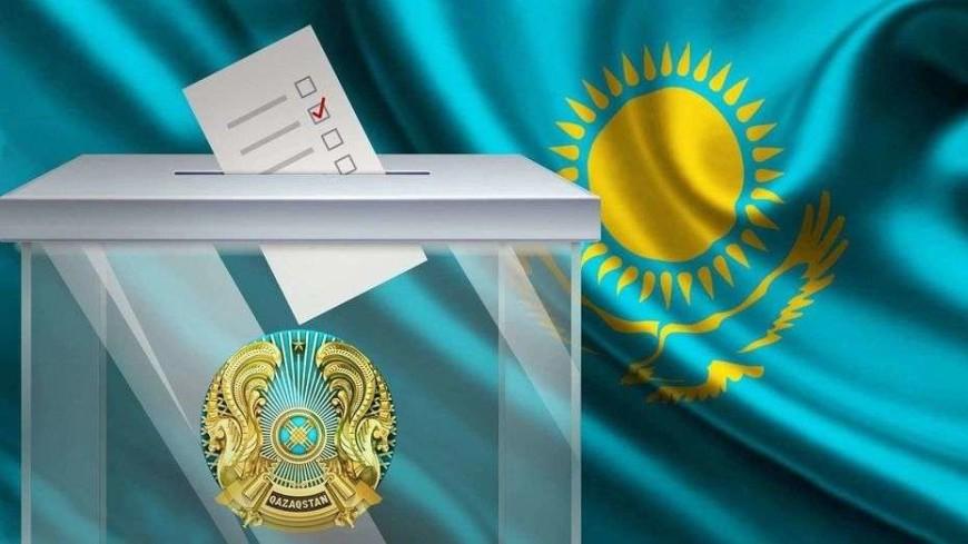 Участки для голосования на выборах в парламент Казахстана откроют в 53 странах
