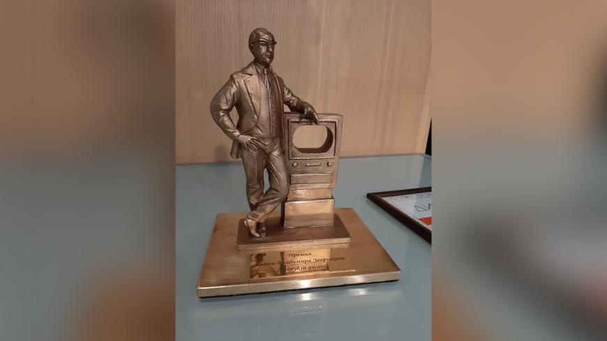 Председателю МТРК «Мир» Радику Батыршину вречена премия имени Владимира Зворыкина