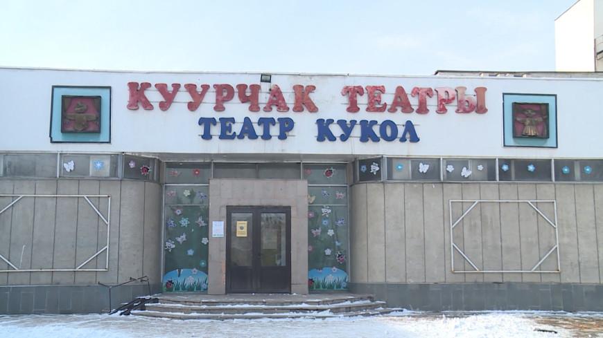 Баба Яга онлайн: театр кукол в Кыргызстане готовится к Новому году