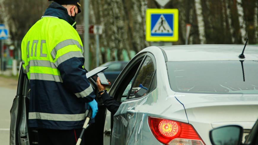 Правила оформления мелких ДТП в России хотят изменить