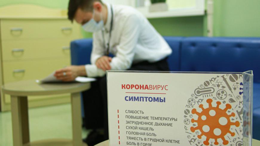 больница, клиника, поликлиника, медцентр, медицина, медики, вирус, коронавирус, ковид, COVID 19, эпидемия, пандемия, болезнь, симптомы,