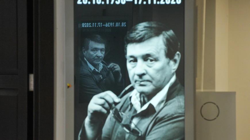 Родственники сообщили, где похоронят Романа Виктюка