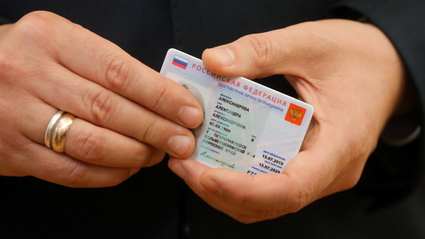 Электронные паспорта в Москве могут ввести в пилотном проекте в течение года