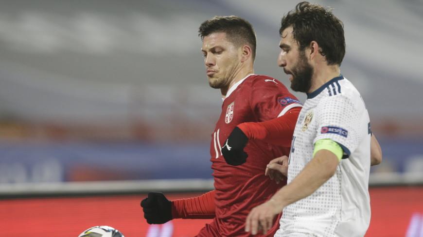 «Недоразумение на поле»: капитан сборной России извинился за разгром от сербов