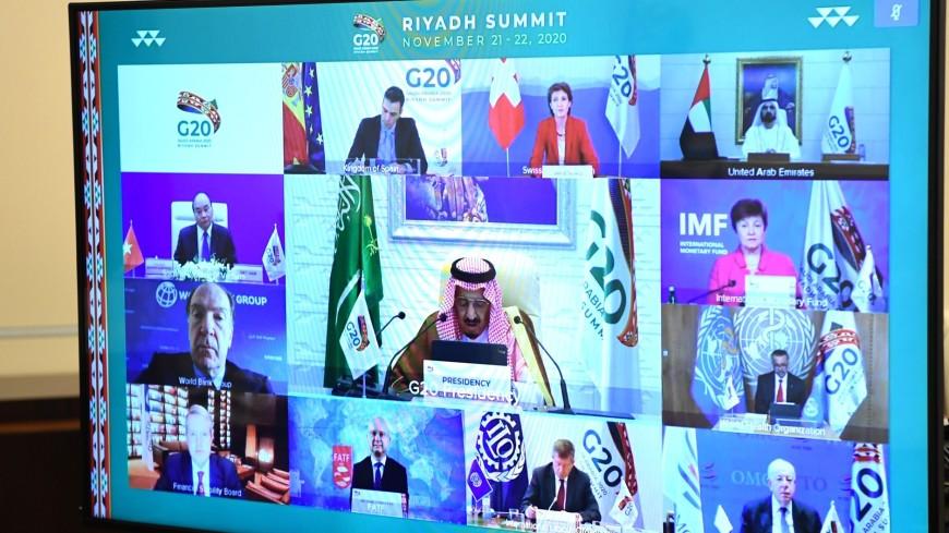 Лидеры G20 приняли итоговую декларацию саммита