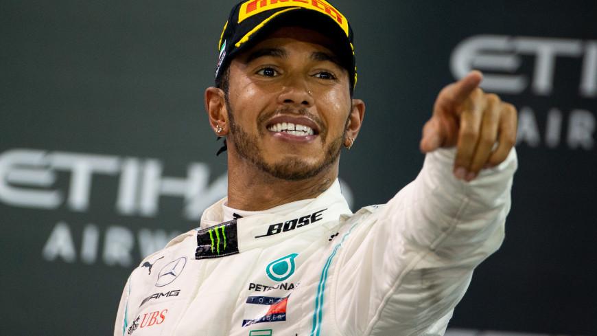 Льюис Хэмилтон стал семикратным чемпионом «Формула-1»