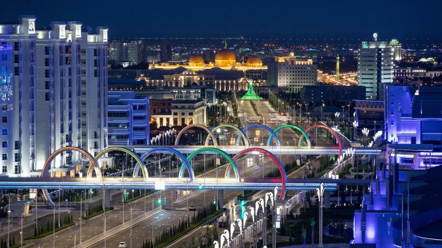 Туркменистан готовится к 25-летию нейтралитета