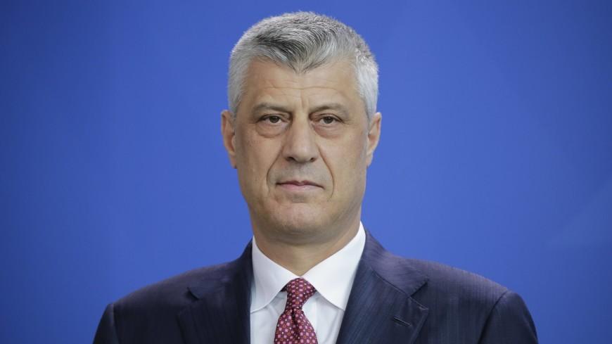 Президент Косово подал в отставку из-за обвинений в военных преступлениях