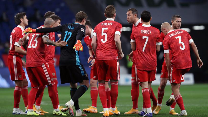 Спортдайджест: футболисты сборной России проведут матч за первое место в группе