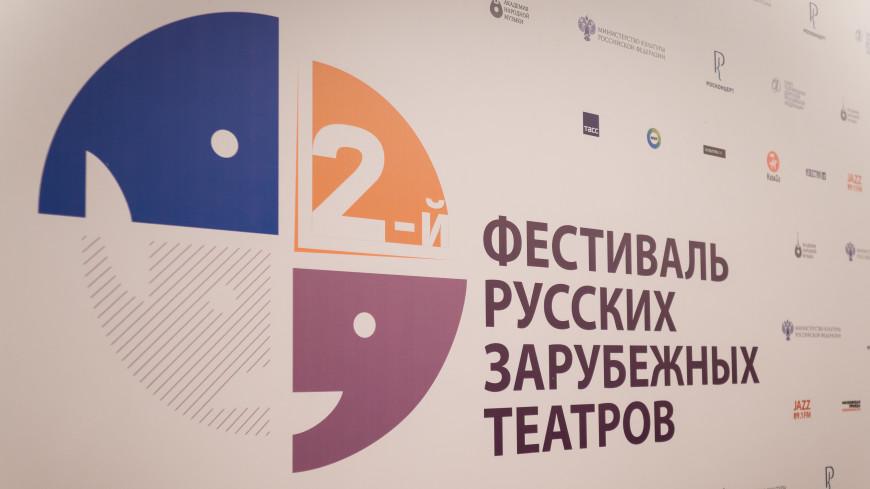 В Москве прошли уникальные мастер-классы для русских театров ближнего зарубежья